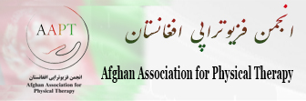انجمن فزیوتراپی افغانستان